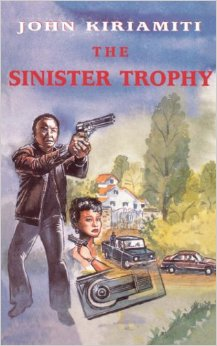 The Sinister Trophy