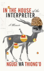 in-the-house-of-the-interpreter